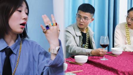 爆笑喜剧:同学聚会,如此高调的炫富,合适吗?