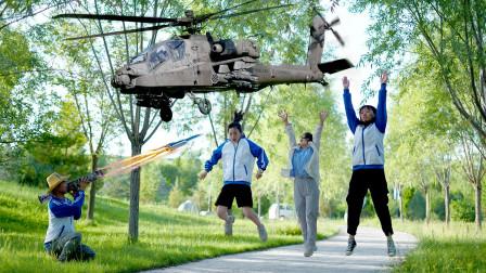 真人游戏,大圣的直升飞机被抢走,自制火箭筒空袭飞机
