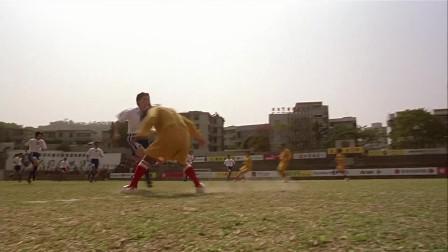 少林足球:阿坤不愧是李小龙的扮演者,用功夫守球门,对手全傻眼