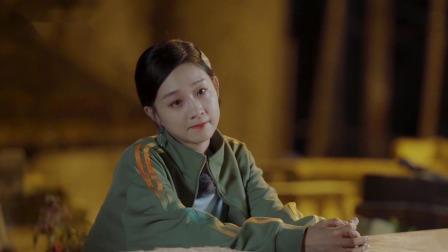 冯呈辰夜话离别,李子璇感性落泪