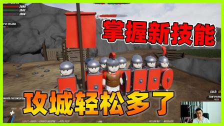 盾墙:升级兵种果然强力无比,举盾防守,攻城轻松多了