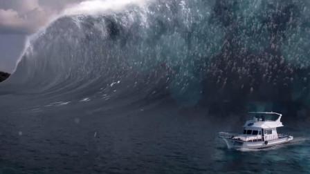 科幻:黑药厂把实验死者扔大海,竟变异千万丧尸,随海啸席卷陆地