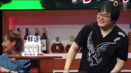 吐槽大会:王建国花式吐槽坏女人王琳,看完能叫你笑翻天!