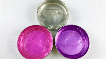 混合三色液态玻璃泥,高透又解压,无硼砂
