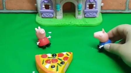 佩奇做了大披萨,乔治把披萨吃完了,乔治真能吃!