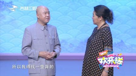 """欢乐送:方清平请倪萍助演,真实目的是拉倪萍来""""垫背""""的?"""