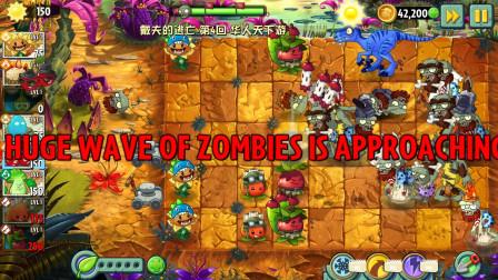 植物大战僵尸戴夫的逃亡:使用孢子菇,能否把巨人僵尸变成蘑菇