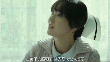 《半世纪的诺言》:被片名耽误的好电影,堪称韩版《阿甘正传》 片段4/8