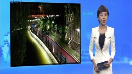 """视频 滨河夜景灯光秀""""一河一路""""成休闲好去处"""