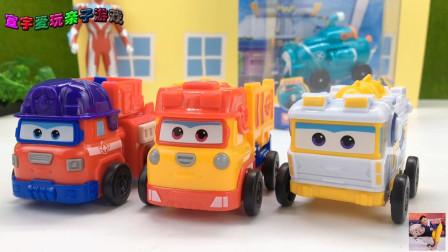 超级飞侠路奇玩具分享!银河奥特曼玩太空车玩具