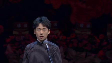 陶云圣郭麒麟合作,精彩献唱《未央宫》
