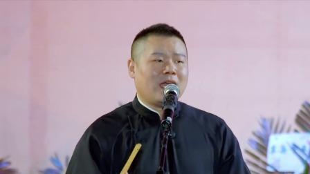 岳云鹏表演高难度竹板书,气息丝毫不乱