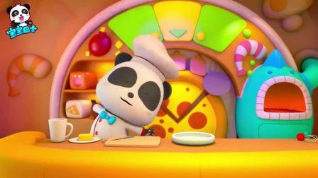 宝宝巴士美食总动员 第19集 披萨师