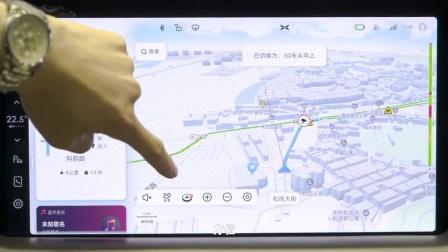 2020款小鹏P7后驱超长续航版 视频说明书-导航操作