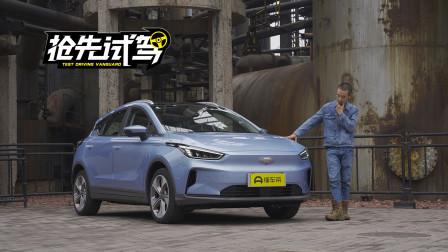 静态体验几何C,科技范十足的国产纯电SUV,产品实力究竟如何?