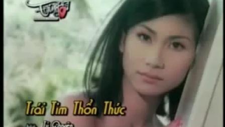 越南语翻唱《许茹芸 独角戏》 - 秀娟(美籍越裔) trái tim thổn thức -  tú quyên