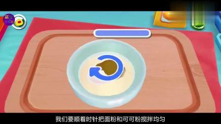 宝宝巴士奇异料理餐厅电话小游戏,面粉跟可可粉要多搅拌一会