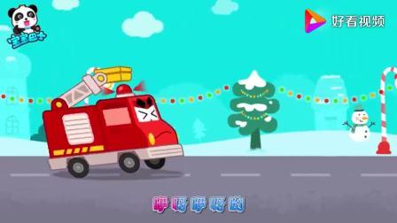 宝宝巴士:欢乐圣诞夜发生火灭,消防车紧急出动拯救圣诞礼物,赞
