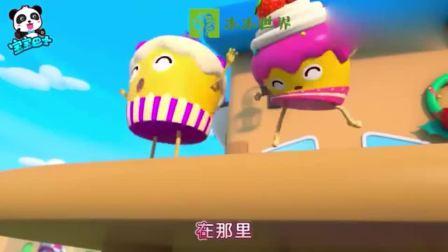宝宝巴士:杯子蛋糕掉在地上了,在气球上跳来跳去,想回到桌面上