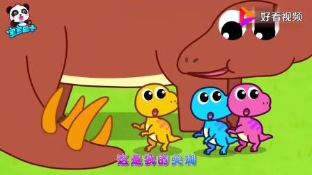 宝宝巴士:恐龙有长长的尖刺,咻咻咻,真厉害!