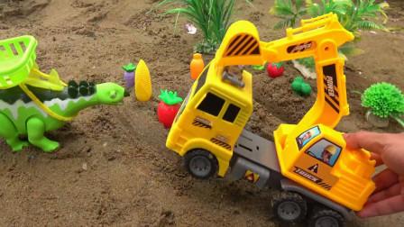 亮亮玩具恐龙和汽车挖掘机采摘蔬菜水果,婴幼儿宝宝早教益智游戏视频