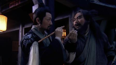 水浒传:黑旋风天生被催命,陪智多星下山,喝酒却被逼嗓眼含铜钱