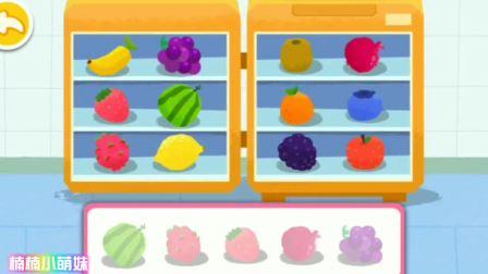 西瓜、橘子、草莓制作猫头鹰拼盘~手工画 宝宝巴士游戏