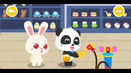齐齐送给兔依依好多气球呀,快来一起吹气球吧!宝宝巴士游戏