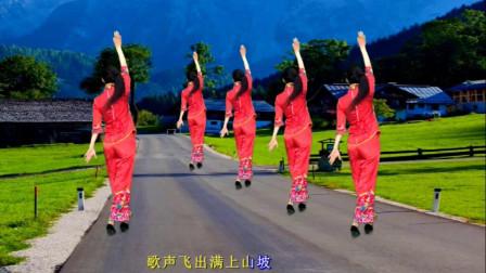 最近火了民歌健身舞《黑壮姑娘唱山歌》嘹亮歌声飞山坡
