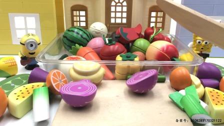 小黄人和海绵宝宝玩水果切切看