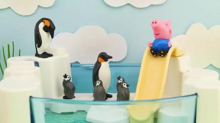 小猪佩奇玩具故事:佩奇和乔治参观海洋馆