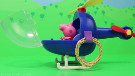 小猪佩奇玩具故事:猪爸爸维修屋顶
