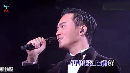 张智霖古天乐同唱一曲,歌声浑厚迷人,没想到古天乐实力竟这么高