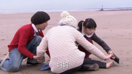 采薇向小强小雅奔去,却突然晕倒,不料傻小强:我照顾你妈妈!
