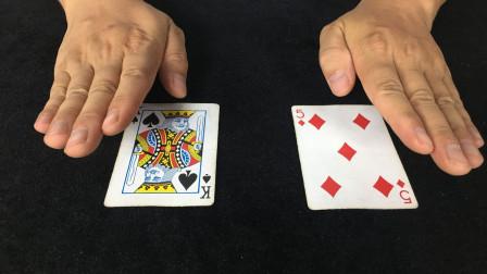 为什么手一盖,扑克牌能从左边隔空跳跃到右边?方法真的很简单