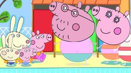 小猪佩奇为什么不能跳水?爆笑儿童故事儿童英语