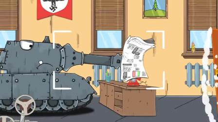 坦克世界动画:灰巨鼠被打的鼻子都掉了