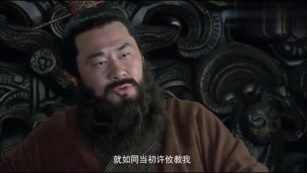 新三国:周瑜有同窗蒋干,曹操有谋士蒋干,注定要倒霉一个!