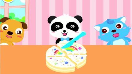 奇奇和伙伴分享生日蛋糕结果?宝宝巴士