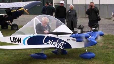 世界上最小的飞机,价格10万,比汽车还便宜,新手能够轻松驾驭!