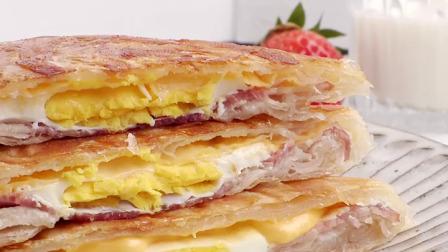 玩转早餐机~培根蛋早餐酥饼