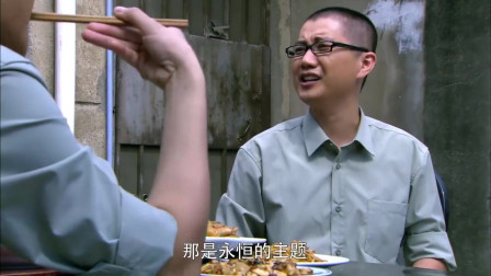 我是特种兵:战友来找王艳兵,本想蹭顿饭,结果上了一道清蒸大扫除