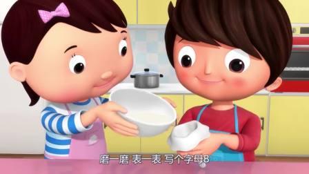 小宝贝布姆:爸爸带领小宝贝做蛋糕,做出来圆圆的棒棒糖