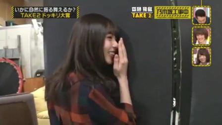日本综艺节目:难怪日本整人节目好看,都是女艺人的功劳!