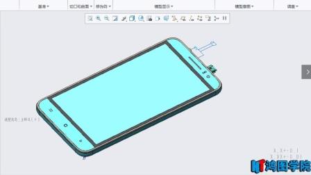 Proe/Creo整机产品结构设计—结构设计优化