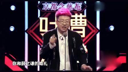 吐槽大会:李诞吐槽沙溢用一句话,让娱乐小鲜肉担忧的男人!