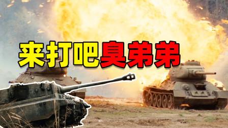 二战苏德坦克大战:虎式坦克一敌二十,盟军坦克在他面前就是弟弟