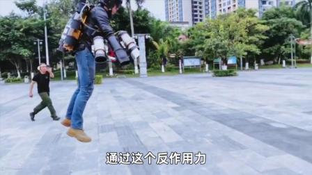 中国版钢铁侠!小伙发明飞行夹克送外卖