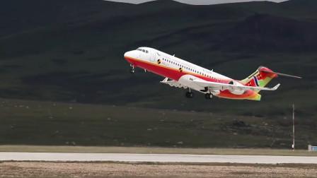 赞!国产ARJ21飞机在全球海拔最高民用机场完成高高原试飞