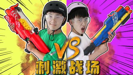 坤坤和赫赫挑战真人版刺激战场!神结局!所有人都没想到!